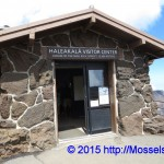 Haleakalā National Park ~ Visitor Center